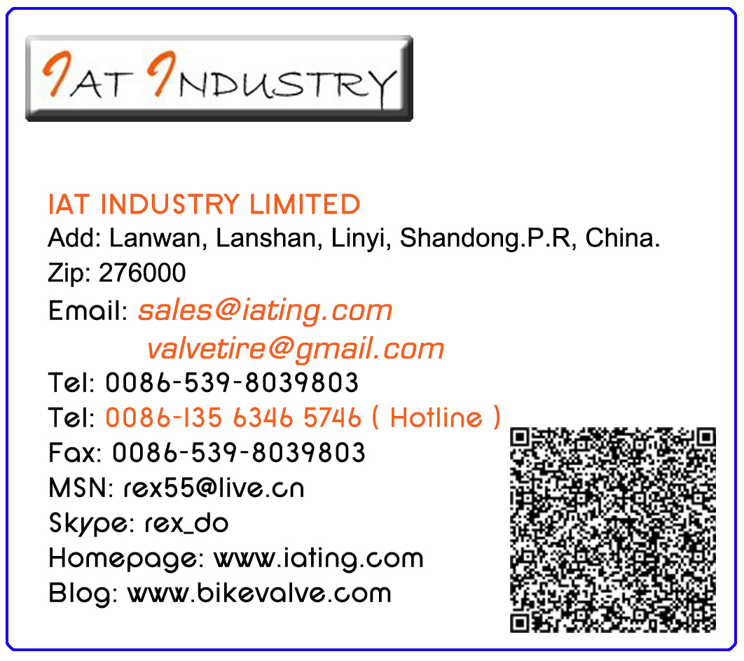 IAT industry limited