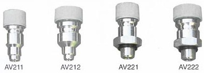 thread alumininum valve